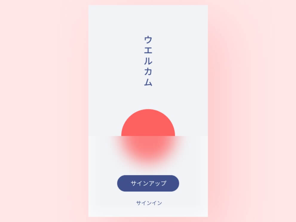 Japanese Minimalism in UI Design for Digital Products 26