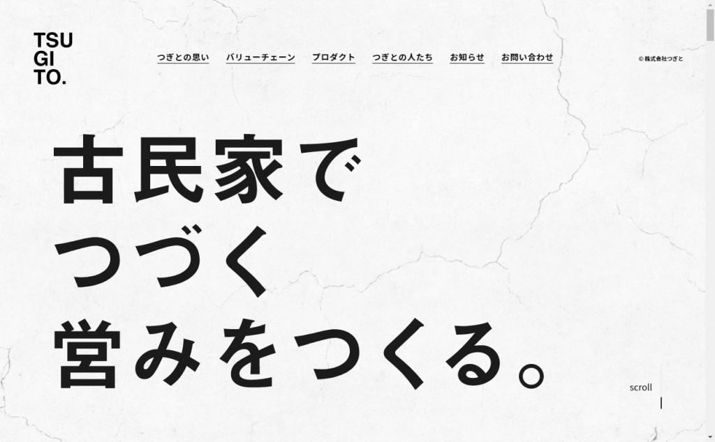 Grey Website Design Inspirations 17