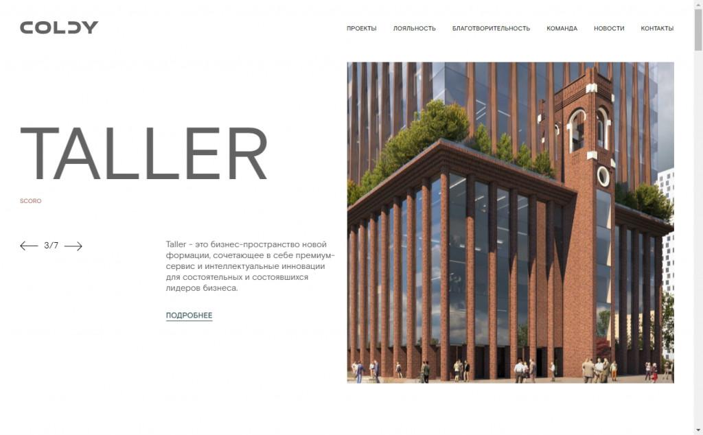 Best White Websites Design Ideas – Web Design Inspirations 23