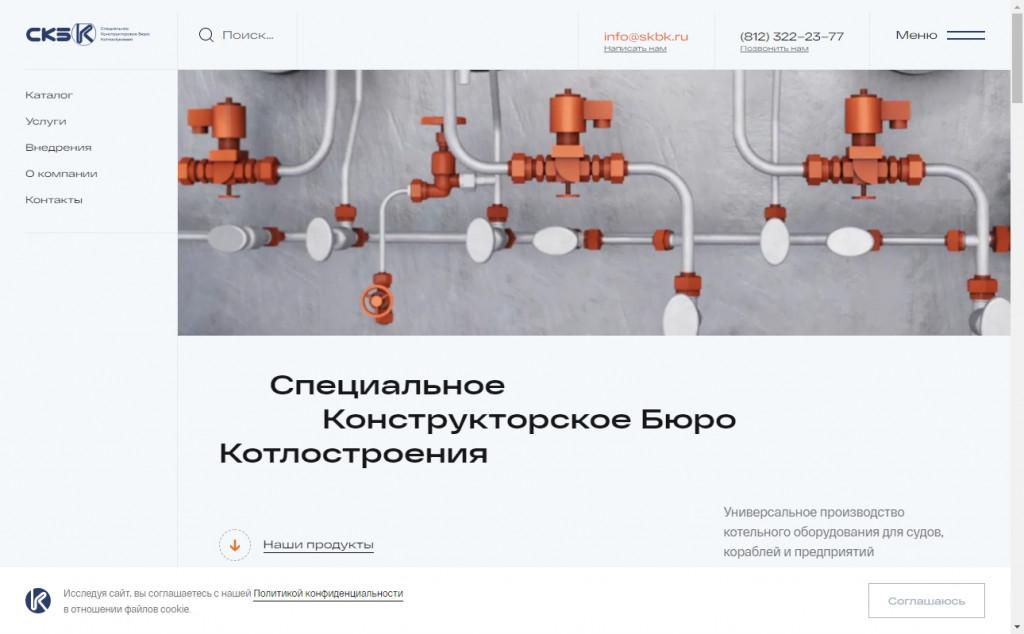 Grey Website Design Inspirations 25