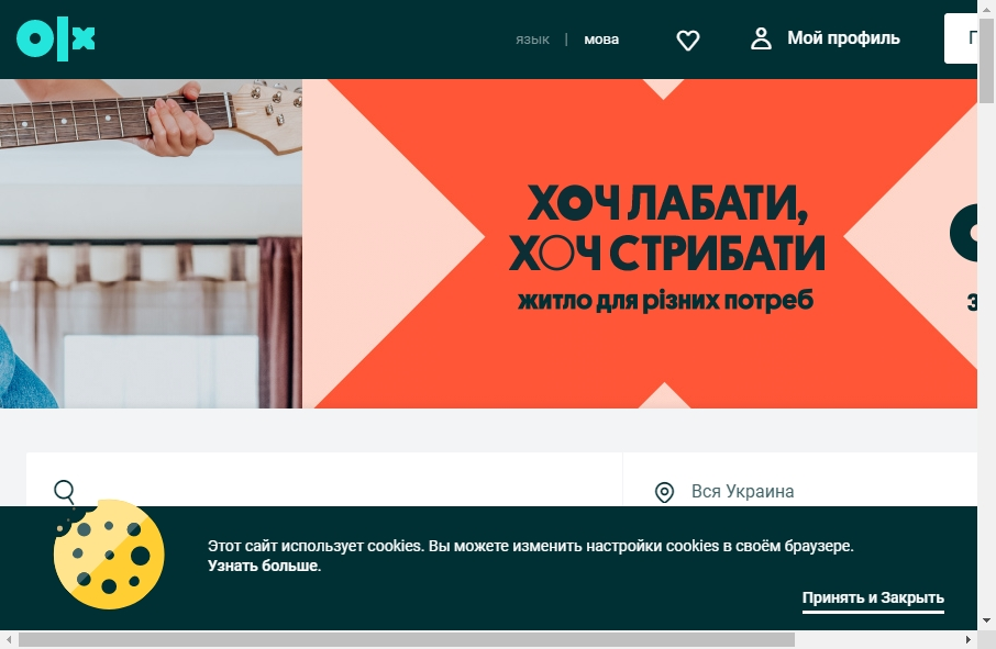 13 Great eCommerce Website Examples 27