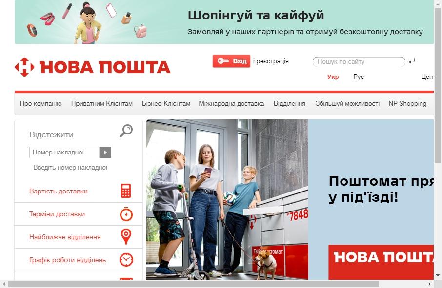 13 Great Postal Website Examples 29