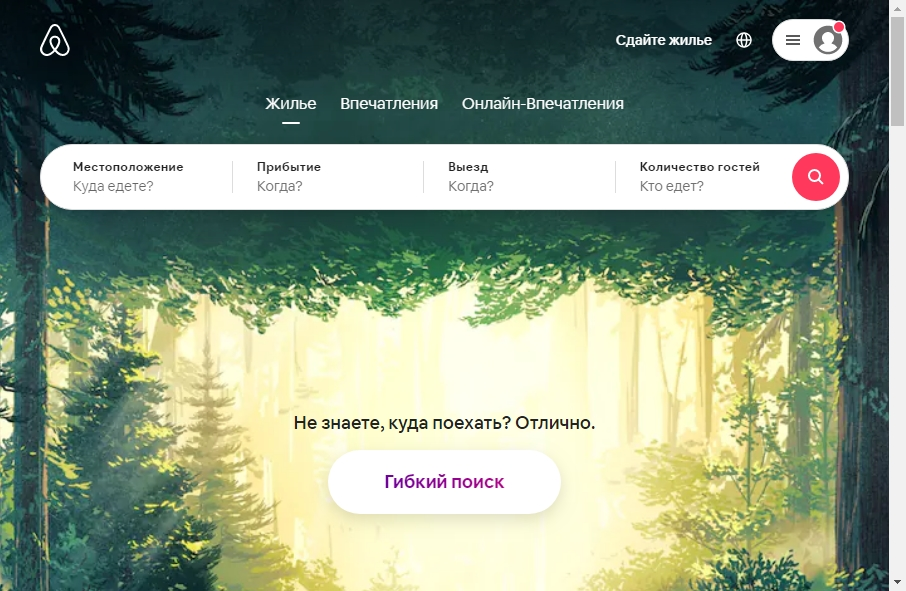 17 Examples of Tourism Websites With Fantastic Designs 30