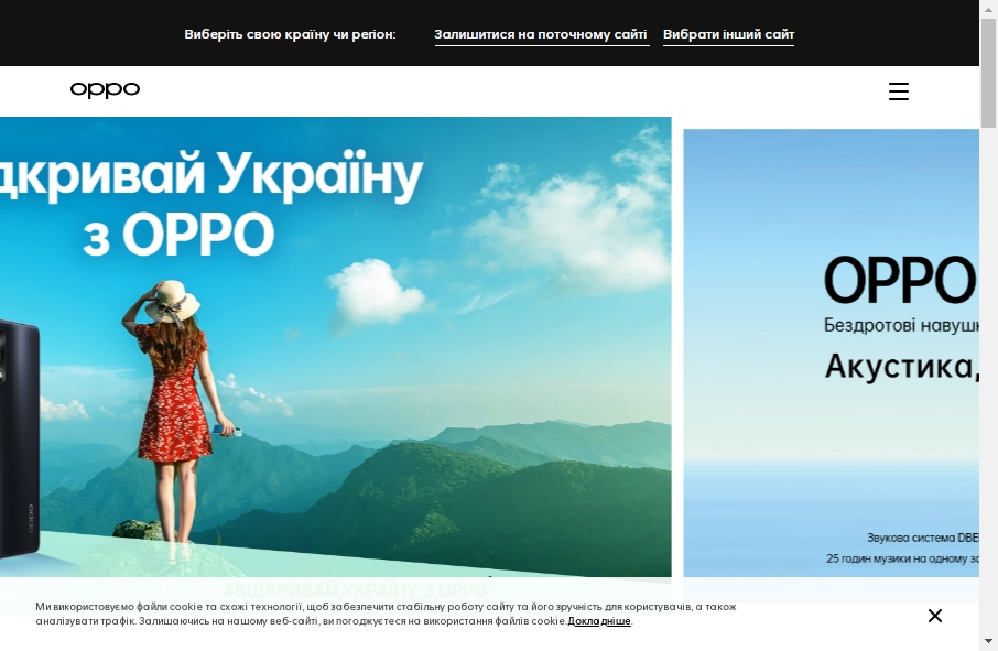 10 Examples of Inspirational Phone Company Websites 26