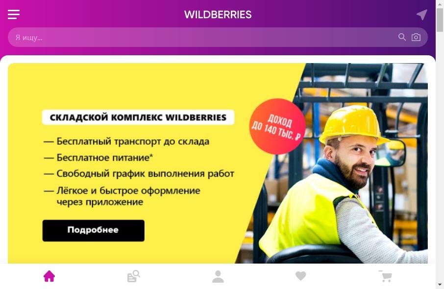 Online Retail Website Design 32
