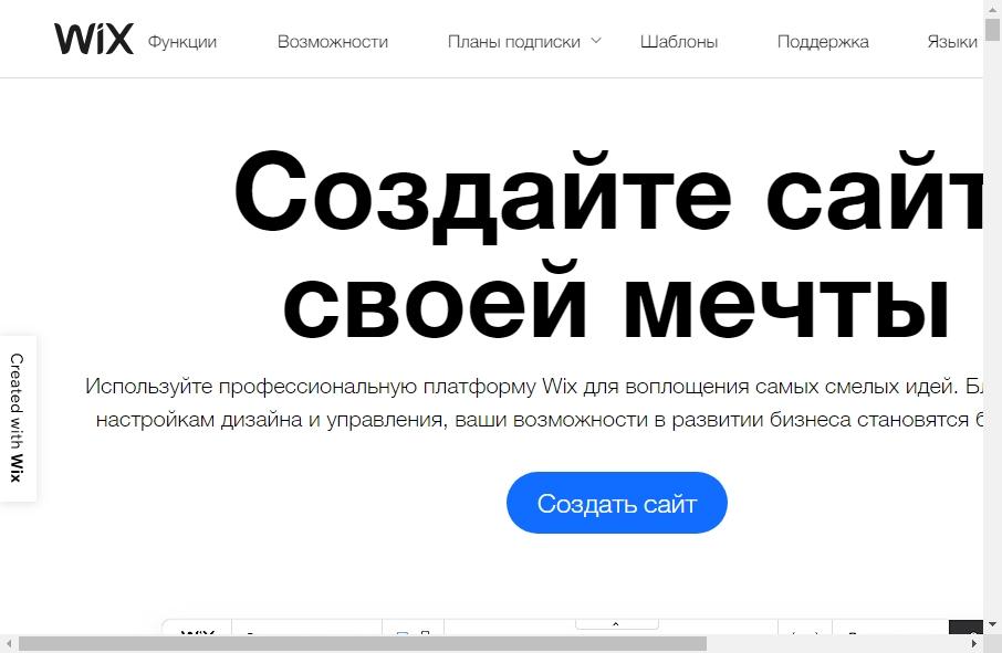12 Amazing Portfolio Website Design Examples in 2021 19