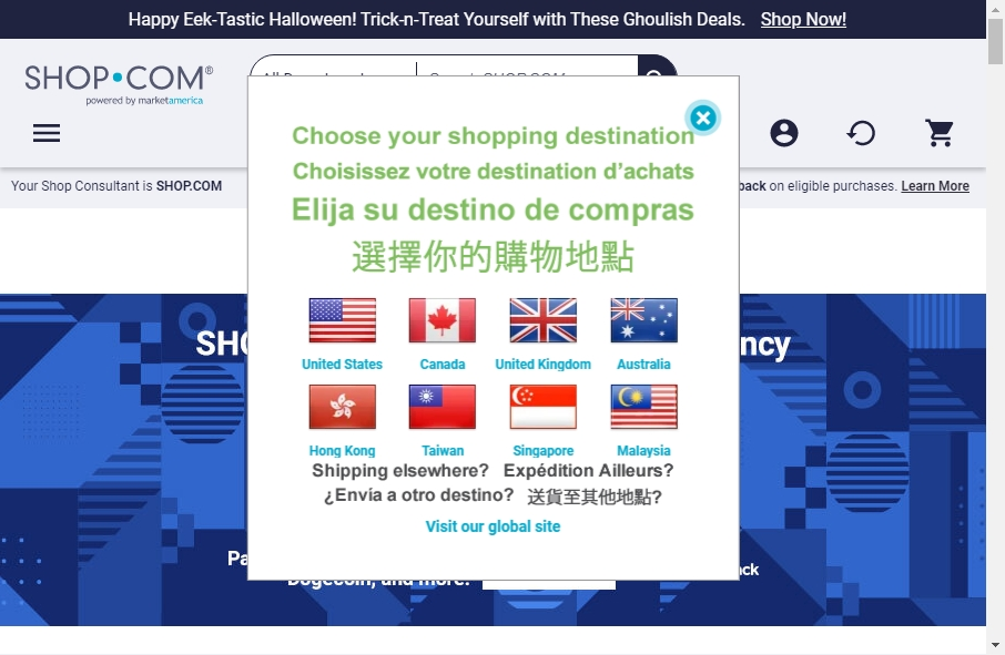 10 Shop Websites Examples to Inspire Your Site 17