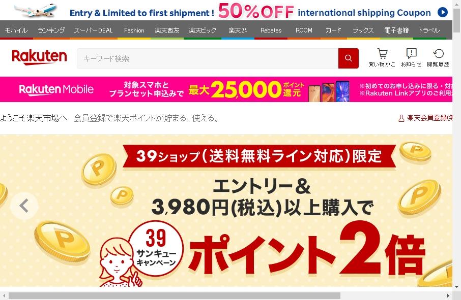 Online Retail Website Design 21