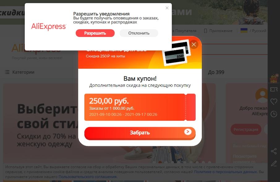 Online Retail Website Design 22