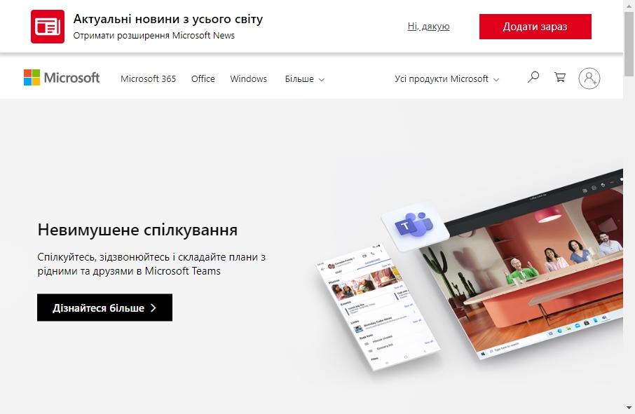 13 Amazing Corporate Websites Design Examples in 2021 22