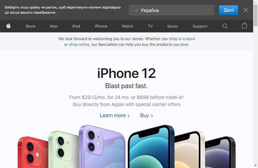 13 Great eCommerce Website Examples 22