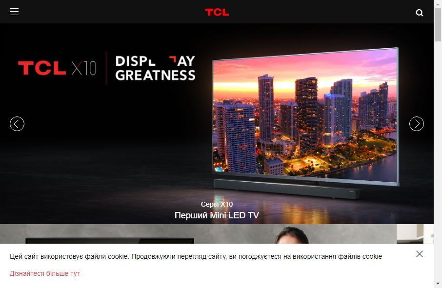 17 beautifully designed TV website examples in 2021 23