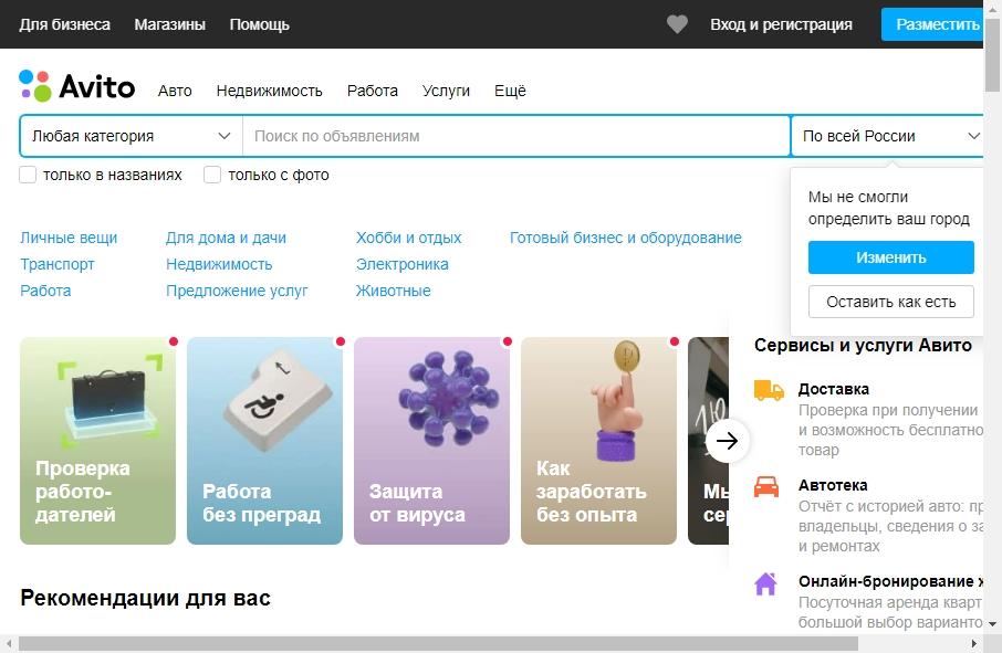 Online Retail Website Design 26